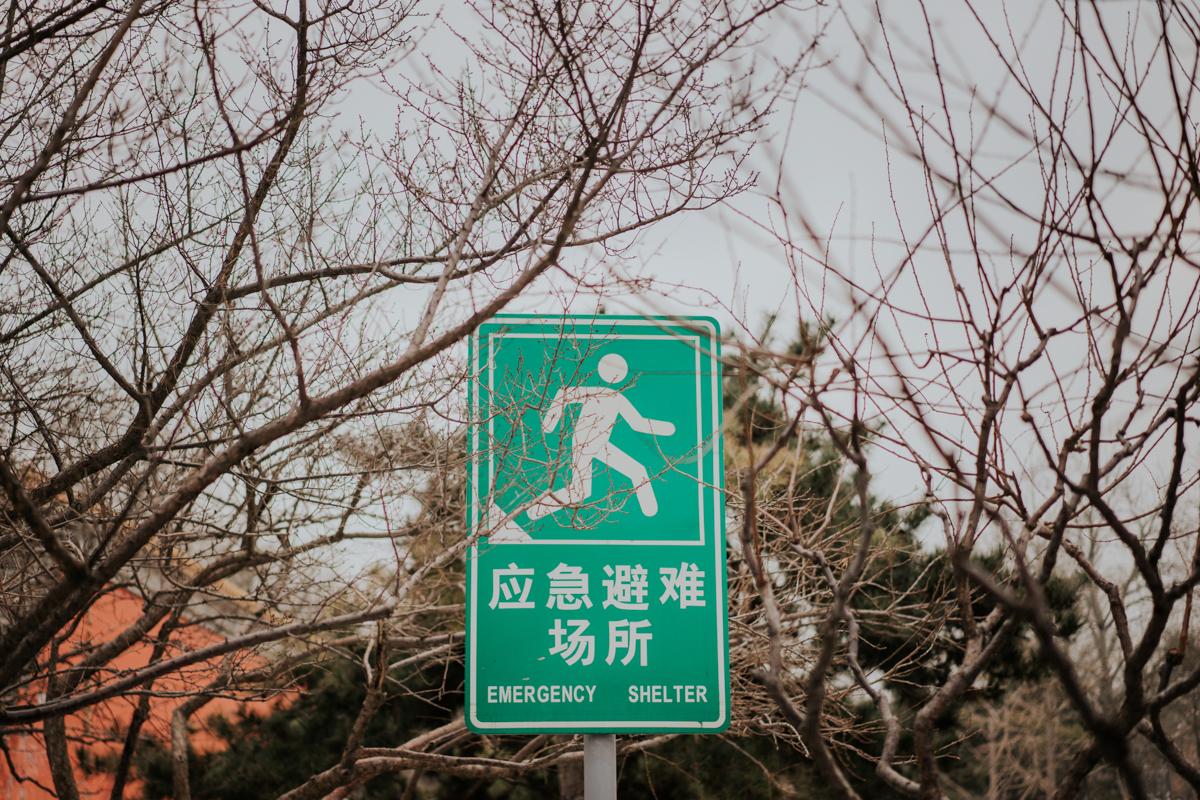 post china-00013