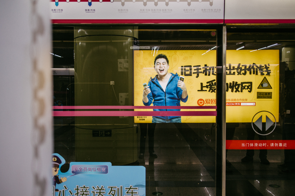 post china-00034