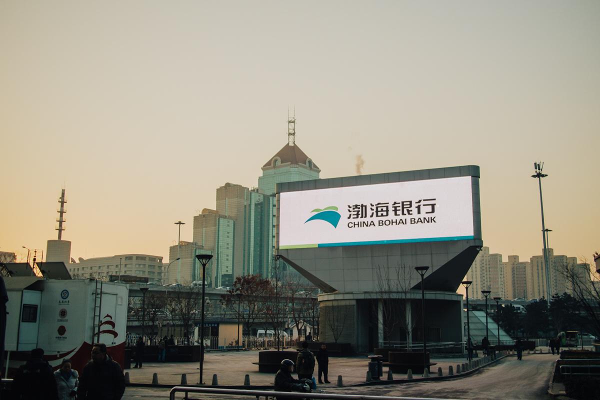 post china-00036
