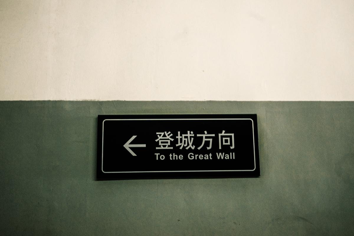 post china-00056