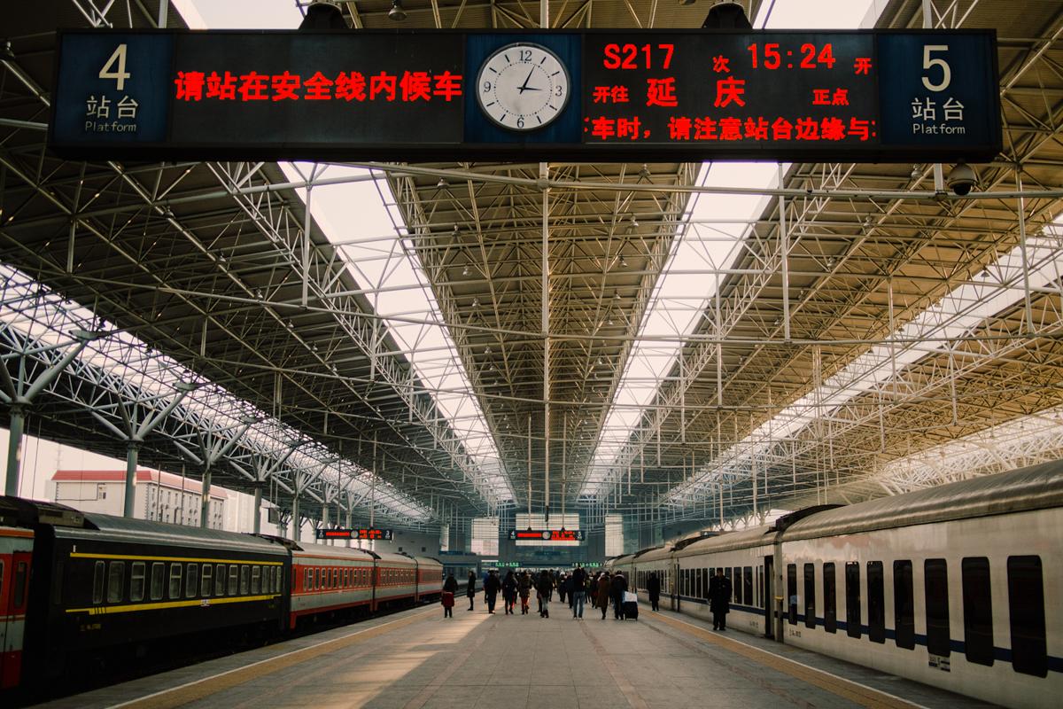 post china-00078