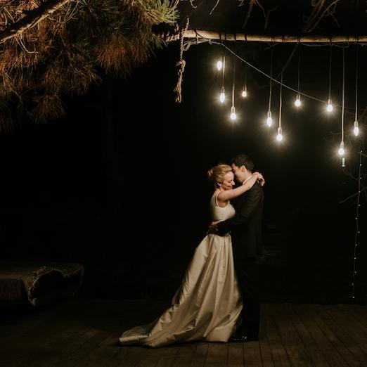 Sana & Khalil Wedding Slideshow